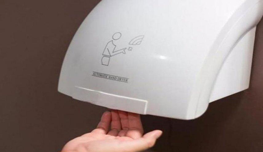 تحذير صادم من مجففات اليدين في المرافق الصحية!