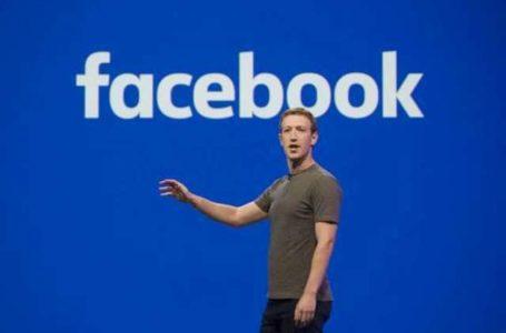 هل سيصبح فيسبوك في مقابل مالي؟ مارك زوكربيرغ يجيب!