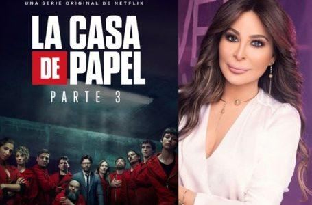 انضمام إليسا إلى مسلسل La Casa De Papel 4.. حقيقى ولا فالصو