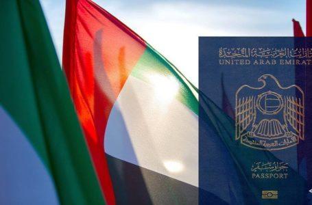 دولة كيريباتي تعفي مواطني الإمارات من تأشيرة دخول أراضيها